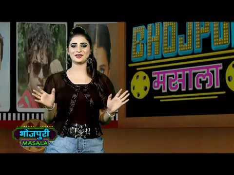 bhojpuri masala Ep 128 Seg 003 YouTube...