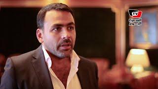 «الحسيني»: الهدف من فيلم «التنظيم» هو رؤية تحركات الأخوان في أوروبا بعد عرضه