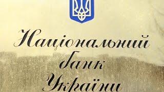 За российский газ Украина расплатится золотовалютными резервами
