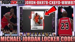 NBA 2K19 FREE MICHAEL JORDAN LOCKER CODE IN MYTEAM