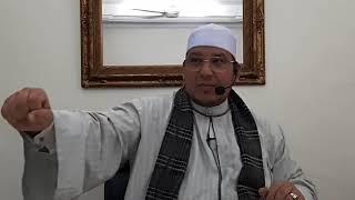 Download Talaqi Al Fatihah