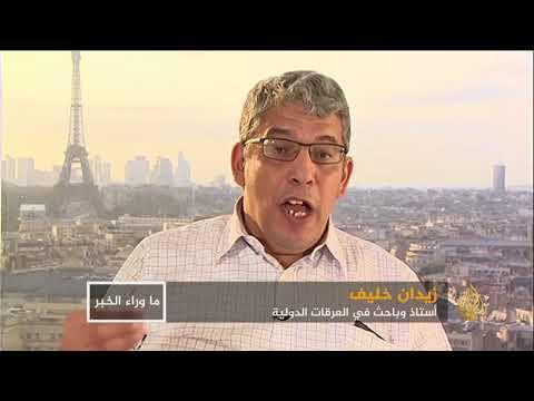 -ماوراء الخبر--الهجمات الإرهابية بأوروبا.. كيف تدار وكيف تواجه؟  - نشر قبل 11 ساعة