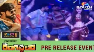 Amazing Dance Performance  of Jigel Rani Song @Rangasthalam Pre Release Event ||Shreyas Media
