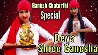 Deva Shree Ganesha [Agneepath] Ganesh Chaturthi 2018 Special Cover Dance || HD 720pix