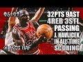 Michael Jordan Highlights vs Celtics (1997.03.11) - 32pts, SMOOTH DAMING!