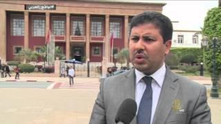 جهود الحكومة المغربية لمواجهة بطالة الشباب