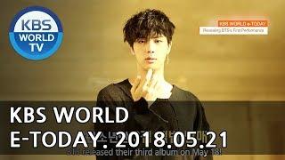 KBS WORLD e-TODAY
