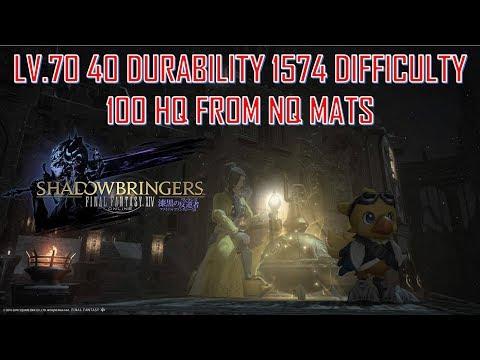 Final Fantasy XIV - Lv70 1574 Difficulty 40 Durability NON Specialist Macro