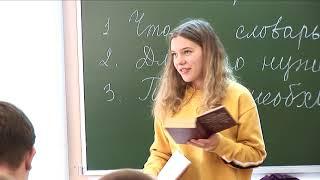 Урок русского языка в 10 классе Словари Савинова Д Б  Нерюнгри