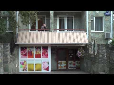 Веб-камера в Витязево, гостевой дом Ретро онлайн