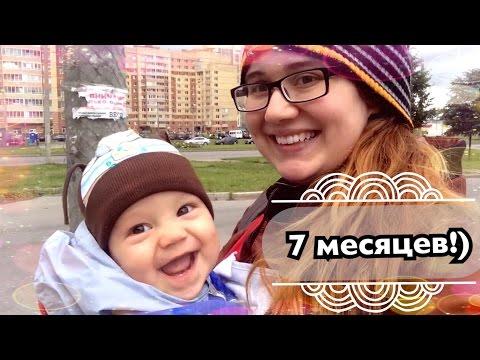 Три Привета. Санкт-Петербург. Да-да это кенгуру) 7месяцев Three hello. St. Petersburg. kangaroo)