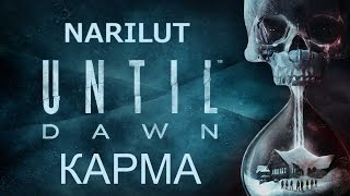 Дожить до рассвета (Until Dawn) - Карма