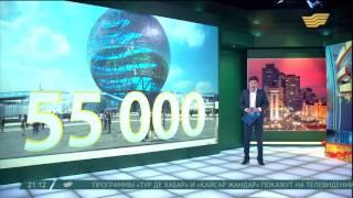 17 глав государств и правительств примут участие в открытии ЭКСПО-2017