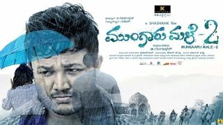 Mungaru Male 2 Kannada Full  Movie