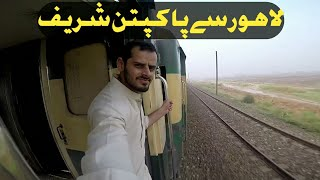 Lahore To Pakpattan On Train