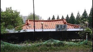 서울에 이런곳이? 비닐하우스에서 오리 숯불구이, 주물럭…
