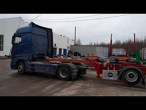 Отгрузка 4 осных полуприцепов контейнеровозов Мойсбургер Новтрак от МаксКар Москва 12 11 19