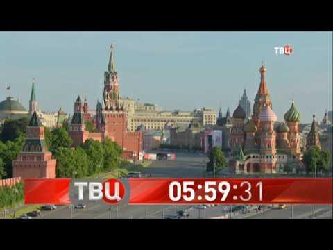 Рестарт эфира (ТВ Центр, 15.06.2020)