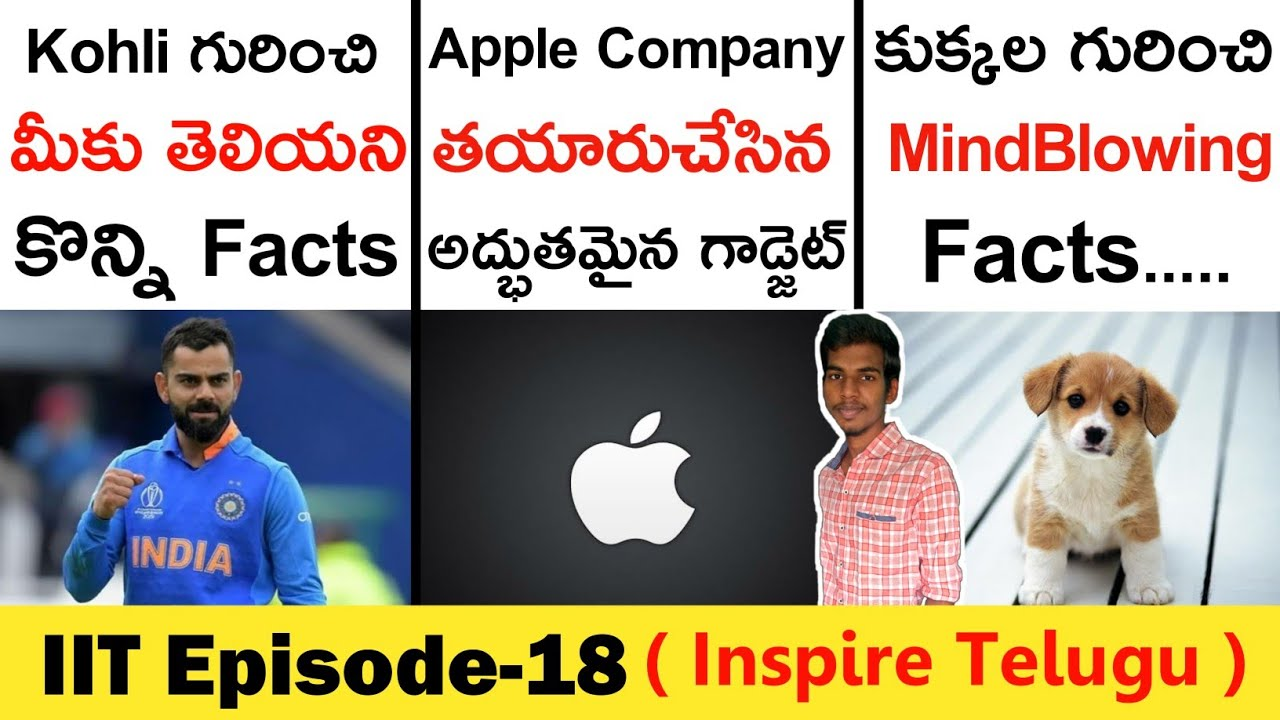🔰Top 15 Most Interesting And Unknown Facts | Facts In Telugu | Facts About Water | IIT Episode-18