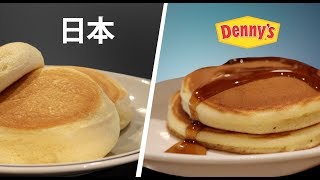 DENNY'S PANCAKES  VS JAPANESE PANCAKES