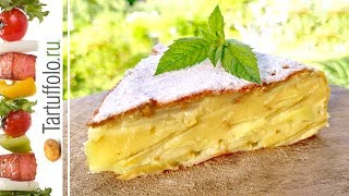 ЛУЧШИЙ Яблочный Пирог