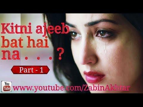 Kitni ajeeb baat hain na   Female Version  Part-1  Emotional  Heart Touching  by-Zabin Akhtar..