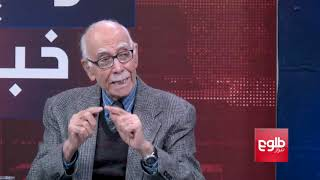 TAWDE KHABARE: Khalilzad's Remarks On Peace Team Discussed