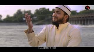 Title: আমার মালিক জয়নাল আবেদিন একাত্ব Amar Malik By Joynal Abedin Ekatto