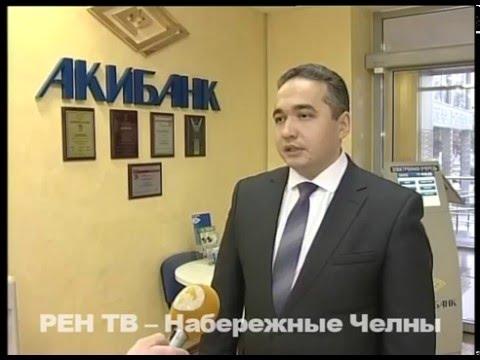Вакансия Системный администратор в Казани, работа в