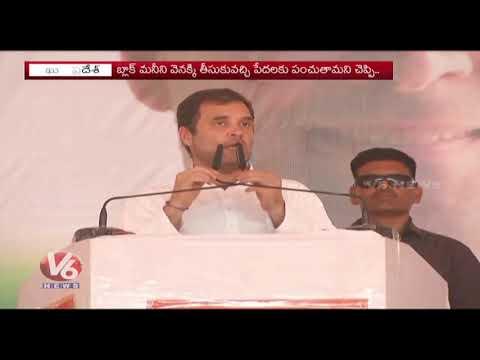 Rahul Gandhi Election Campaign In Kushi Nagar   Comments On PM Modi   V6 News