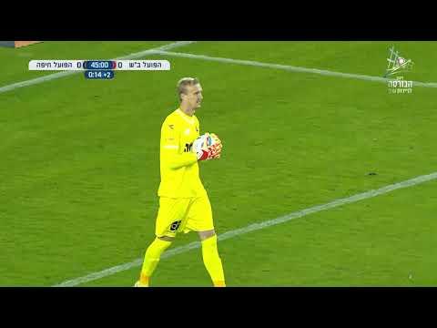 Hapoel Beer Sheva Hapoel Haifa Goals And Highlights