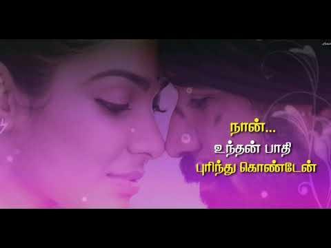 z-unakkaga-varuven-song-lyrics/yaar-enna-sonnalum-ennai-ingu/whatsapp-love-status-songs/ak