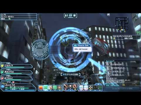 PSO2 Tokyo Area Extra Hard Coop Mission