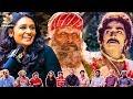 Vijay Sethupathi Stunned Drama Artists with his Acting | Seethakathi Interview