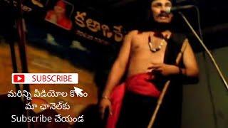 DV subbarao Kati Scene 2 satya harischandra padyalu - Telugu Natakalu