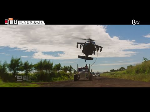 [B tv 영화 추천/movie Big #80] '분노의 질주' 시리즈
