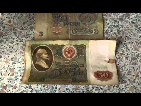 Как очистить бумажные деньги от грязи монетка магазин цены
