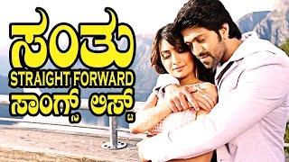Santhu Straight Forward Kannada Movie Songs List - Yash, Radhika Pandit