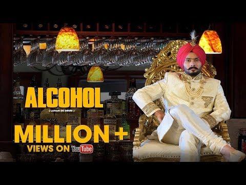 ALCOHOL (Lahan De Drum) Full Video | Jatinder Bhullar | New Punjabi Songs 2017