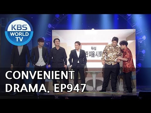 Convenient Drama I 편안한 드라마 [Gag Concert / 2018.05.12]