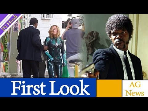 Captain Marvel New leader || Nick fury first look Date || AG Media News