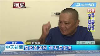 20190629中天新聞 最狂韓粉! 手臂刺韓國瑜金句 力挺選總統