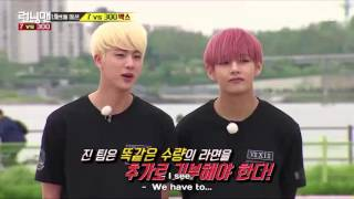 Video running man ep 300 playing with BTS part 1 download MP3, 3GP, MP4, WEBM, AVI, FLV Juni 2018