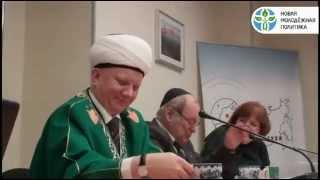 Раввин и муфтий отвечают на вопрос о ростовщичестве