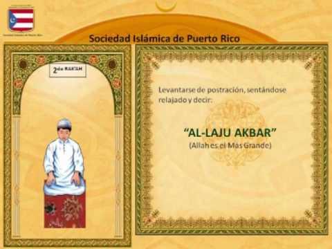Aprender A Rezar Islam En Español Salat Whats 0 Telgrm 970598152948 Youtube