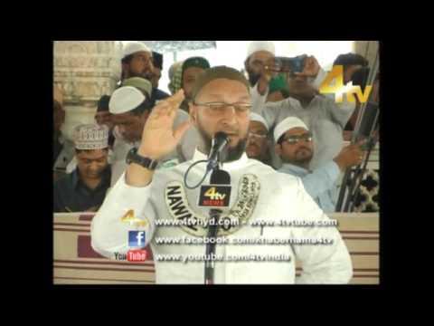 Asaduddin Owaisi Addressing Jalsa Youm-ul-Quran, At Mecca Masjid | 23-06-2017