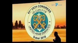 City7 TV - 7 National News - 11 April 2016 - UAE  News