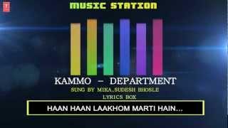 Kammo Full Song (Lyrics) Department | Sanjay Dutt, Amitabh Bachchan