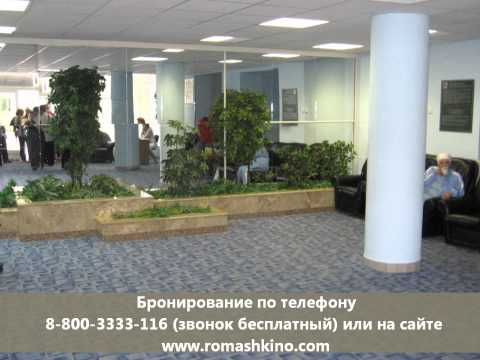 Красноусольский детский санаторий Республики Башкортостан