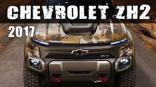 2017 chevrolet colorado zh2 fuel cell military off road vehicle